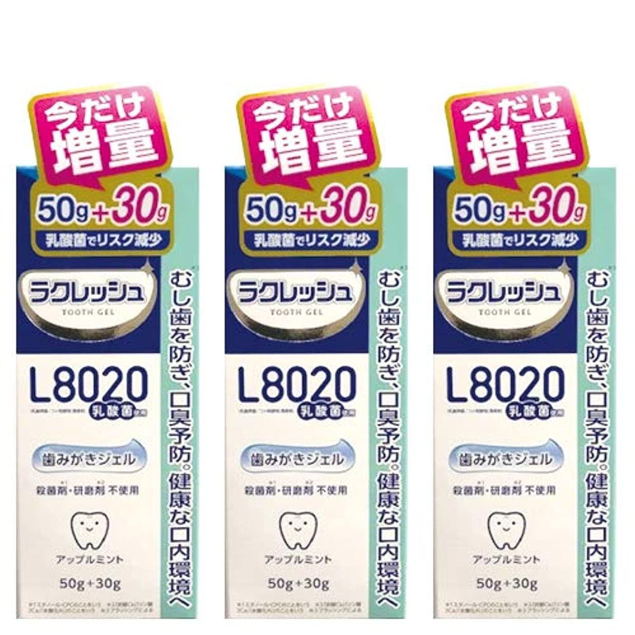 神社版広範囲【増量30g 】ジェクス L8020乳酸菌 ラクレッシュ 歯みがきジェル 80g(50g+30g)×3本セット