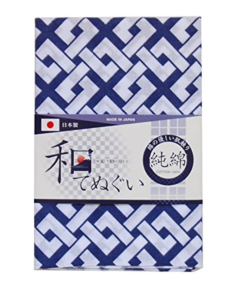 輝度フェリービデオ<日本製の技> 純綿100% 和手ぬぐい 頭に巻ける 100cm #1910P
