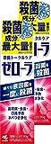 【まとめ買い】ゼローラ 殺菌 トータルケア 薬用ハミガキ 90g×2個 小林製薬 【医薬部外品】