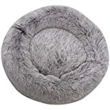 Apostasi Modern Soft Plush Round Donut Pet Bed, Warm Plush Dog Puppy Mat Self Warming Autumn Winter Indoor Snooze Sleeping for Cats or Small Dogs, Mini Medium Sized Dog Cat
