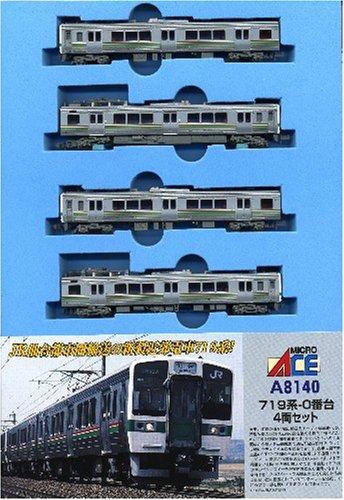 Nゲージ A8140 719系0番台4両セット