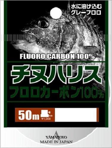 [해외]야마토요테구스 (YAMATOYO) 라인 감성돔 후로 해리스 50m 그레이 2 호./Yamato Yotegusu (YAMATOYO) Line Chinu Fluorohalis 50 m Gray No. 2.