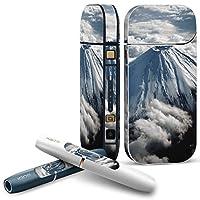 iQOS 2.4 plus 専用スキンシール COMPLETE アイコス 全面セット サイド ボタン スマコレ チャージャー カバー ケース デコ 写真・風景 写真 景色 風景 004735