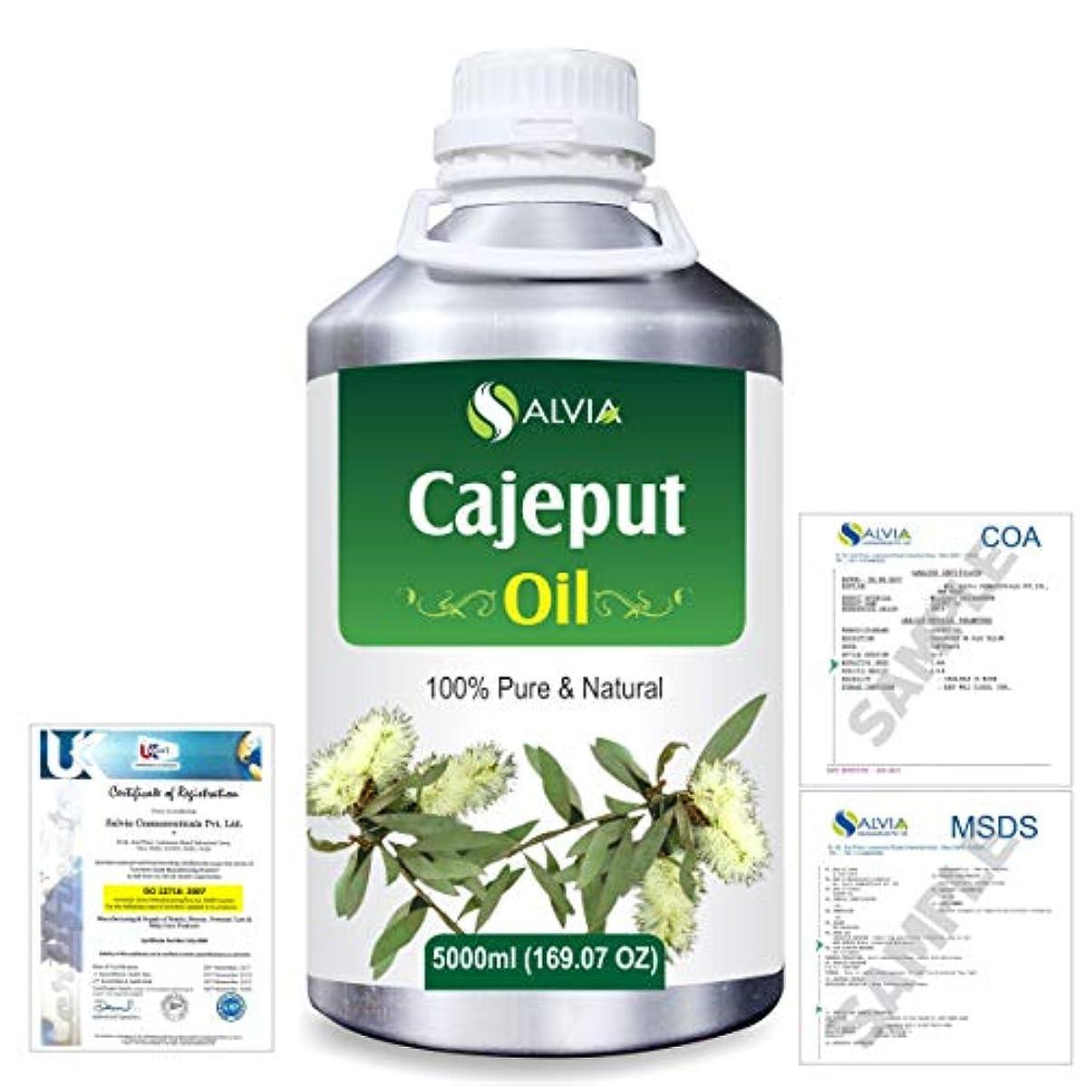 追い出す漏れキーCajeput (Melaleuca leucadendron) 100% Natural Pure Essential Oil 5000ml/169fl.oz.