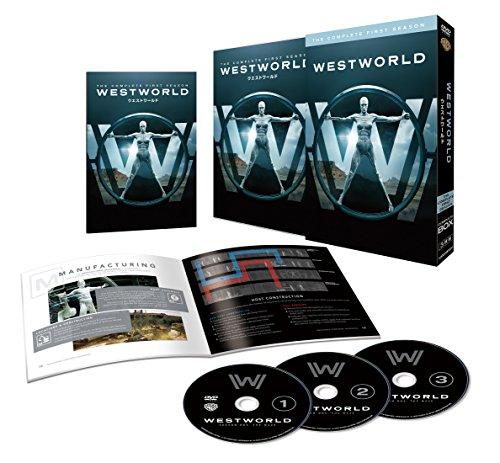 ウエストワールド 1stシーズン  DVD コンプリート・ボックス(初回限定生産/3枚組/ウエストワールド運営マニュアル付)
