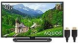 シャープ 40V型 フルハイビジョン 液晶テレビ AQUOS LC-40E40 (HDMIケーブル1.8m付)