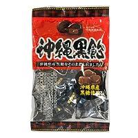縄黒飴 沖縄県産黒糖使用 個包装 ミネラル補給 海邦商事 100g×10袋