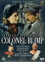 Colonel Blimp [DVD]