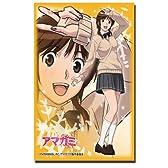 ブシロードスリーブコレクションHG (ハイグレード) Vol.53 アマガミSS 『桜井 梨穂子』