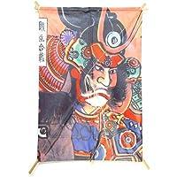 日本の伝統凧 伝統 和凧  凧 賤ケ岳の合戦凧
