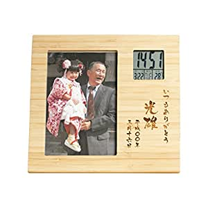 きざむ 名入れ 竹の節目 フォトフレーム クロック ギフト 京円