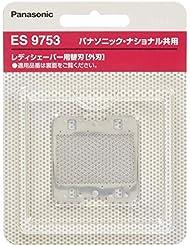 パナソニック 替刃 レディシェーバー用 ES9753
