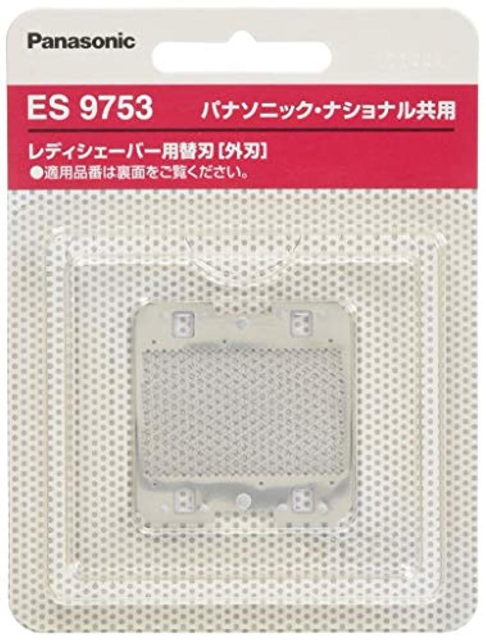 現れるピアニストペンダントパナソニック 替刃 レディシェーバー用 ES9753