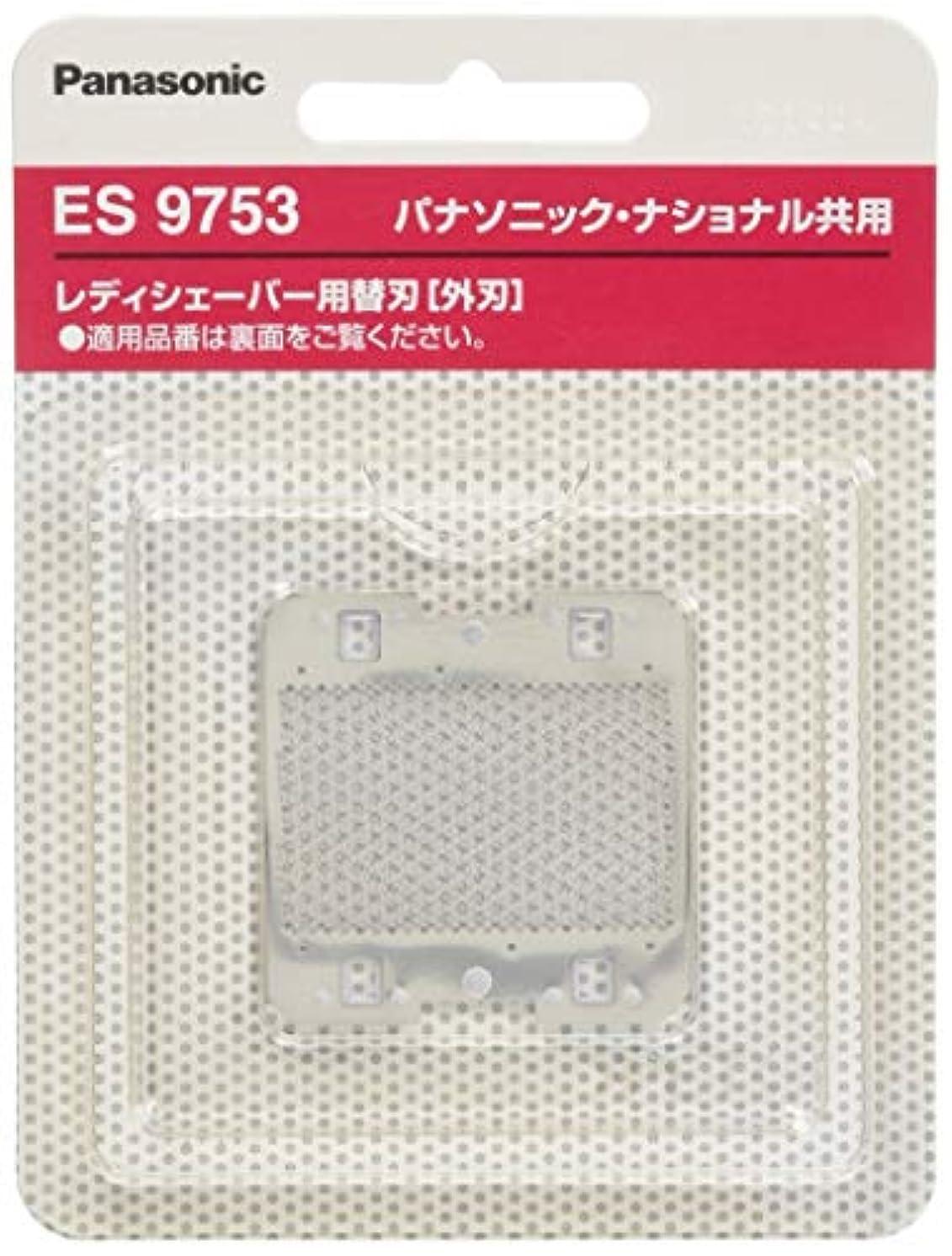 興奮する思慮深い世紀Panasonic レディシェーバー用替刃 ES9753