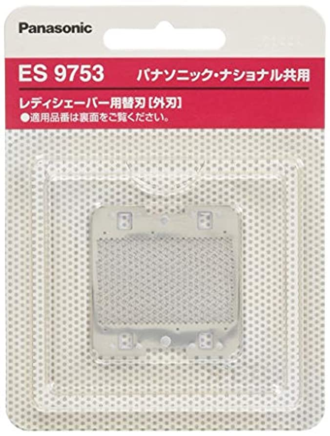腐敗した徐々にずっとパナソニック 替刃 レディシェーバー用 ES9753