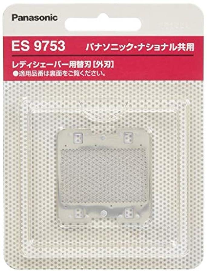 ベックス補助金荒廃するパナソニック 替刃 レディシェーバー用 ES9753