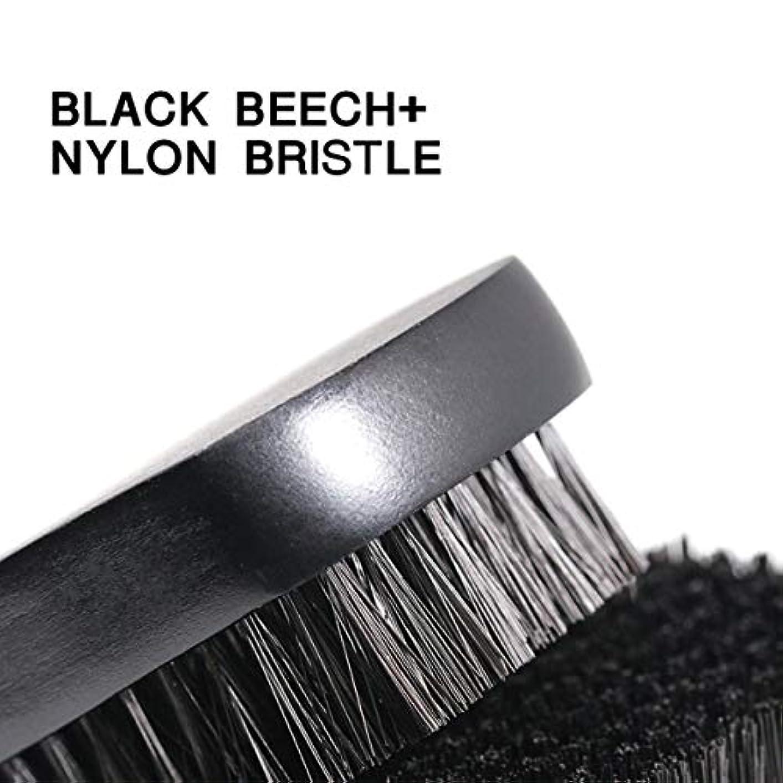 処方一致費用1pc Beard Brush For Men Facial Face Massager Nylon Hair Shaving Brush Wood Handle Massage Cleaner Comb