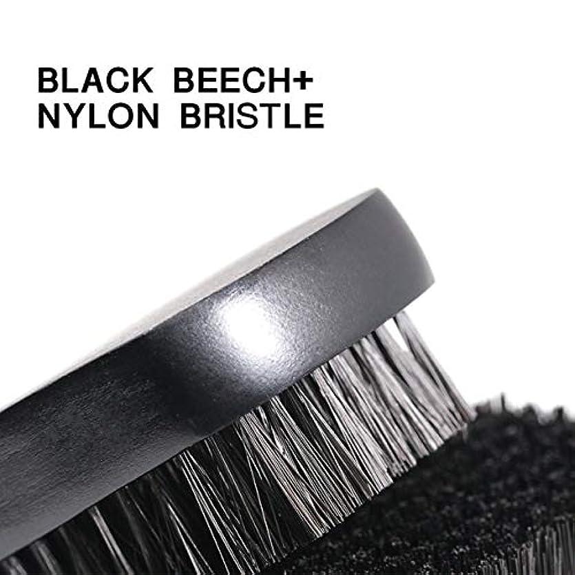 悪性のバイオレットたまに1pc Beard Brush For Men Facial Face Massager Nylon Hair Shaving Brush Wood Handle Massage Cleaner Comb