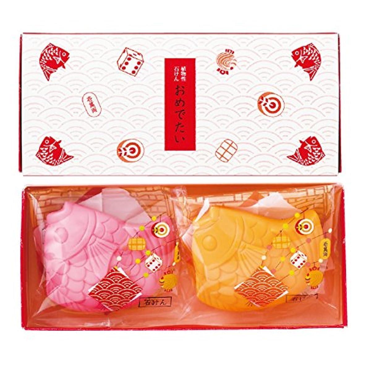 口ひげセグメントライバル石鹸セット おめでたい石鹸 MDT04 2個入り