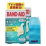 【Amazon.co.jp限定】BAND-AID(バンドエイド) キズパワーパッド ふつうサイズ 10枚×2個 +ケース付 絆創膏