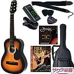 Sepia Crue セピアクルー ミニアコースティックギター W-50/TS サクラ楽器オリジナル 初心者入門リミテッドセット