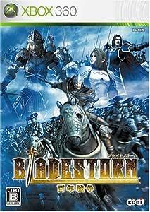 ブレイドストーム 百年戦争(通常版) - Xbox360