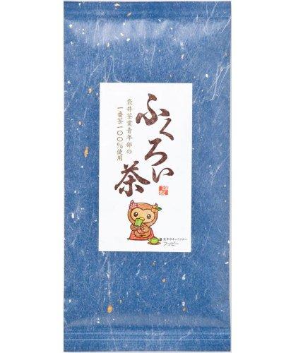 ひしだい製茶 ふくろい茶 フッピー 80g×2
