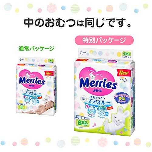『【Amazon.co.jp限定】メリーズ テープ Sサイズ(4~8kg) さらさらエアスルー 82枚』の2枚目の画像
