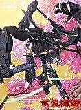 武装神姫 2 [Blu-ray]