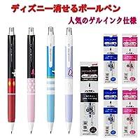三菱鉛筆 消せるゲルインクボールペン ディズニー 柄 URN-200-05-DS ( 0.5mm ) 4本+予備替え芯 5本