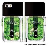 スマホゴ [HTC J One HTL22] エイチティーシー ジェイ ワン 手帳型 カード収納付き スマホケース 0116-C. THINK OF ME