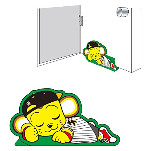 阪神タイガースグッズ ドアストッパー