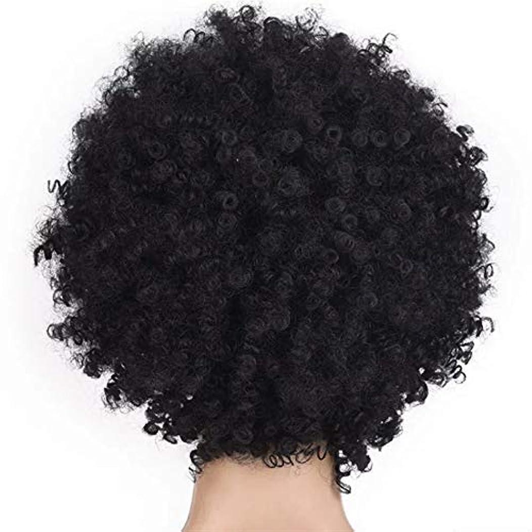小さなアライメントを除くSRY-Wigファッション ファッション短い髪の女性のかつらかつらアフリカのかつら爆発的なヘッドかつら女性高温シルク化学繊維かつらヘッドギア (Color : Black)