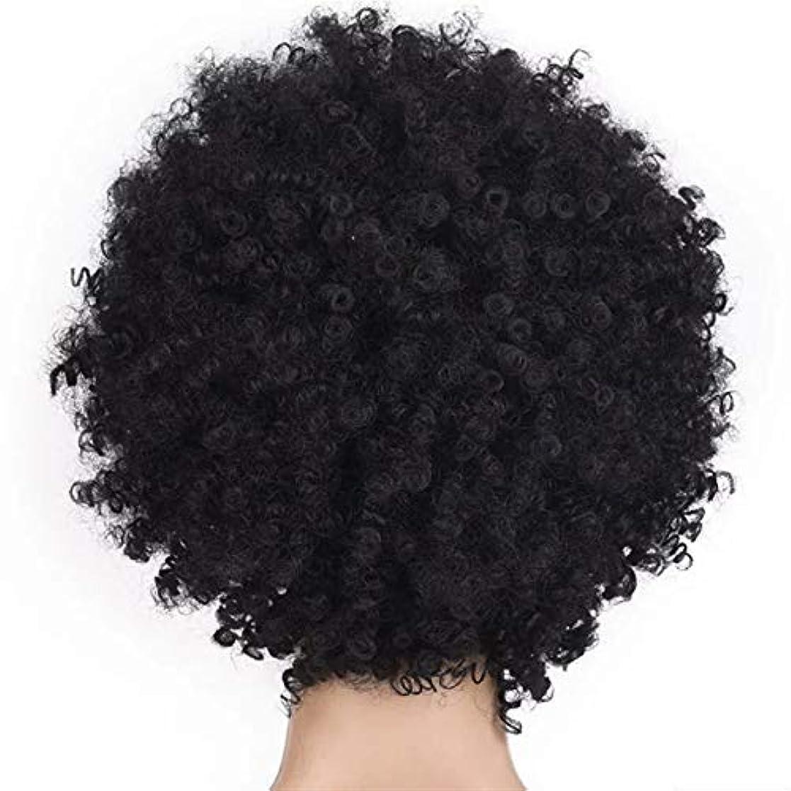 望遠鏡兵隊つばSRY-Wigファッション ファッション短い髪の女性のかつらかつらアフリカのかつら爆発的なヘッドかつら女性高温シルク化学繊維かつらヘッドギア (Color : Black)