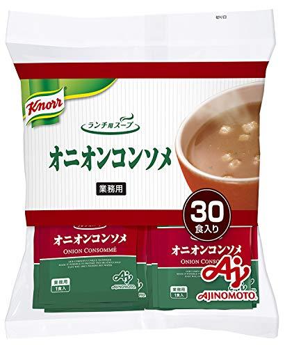 業務用 クノール ランチ用スープ オニオンコンソメ 13.2g袋×30個