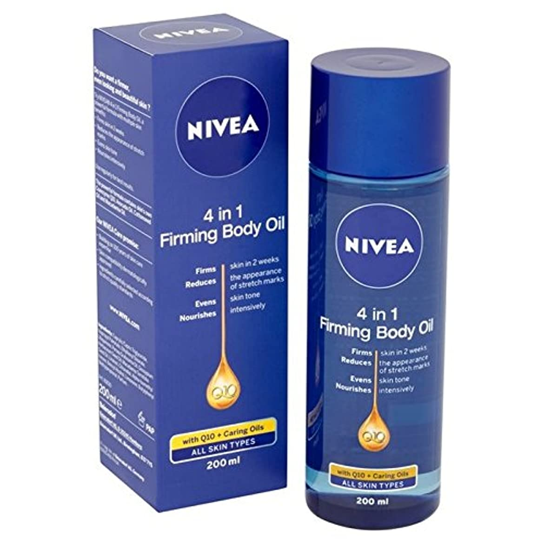 周りよろしく空いている1ファーミング油200ミリリットル中ニベアボディ4 x2 - Nivea Body 4 in 1 Firming Oil 200ml (Pack of 2) [並行輸入品]