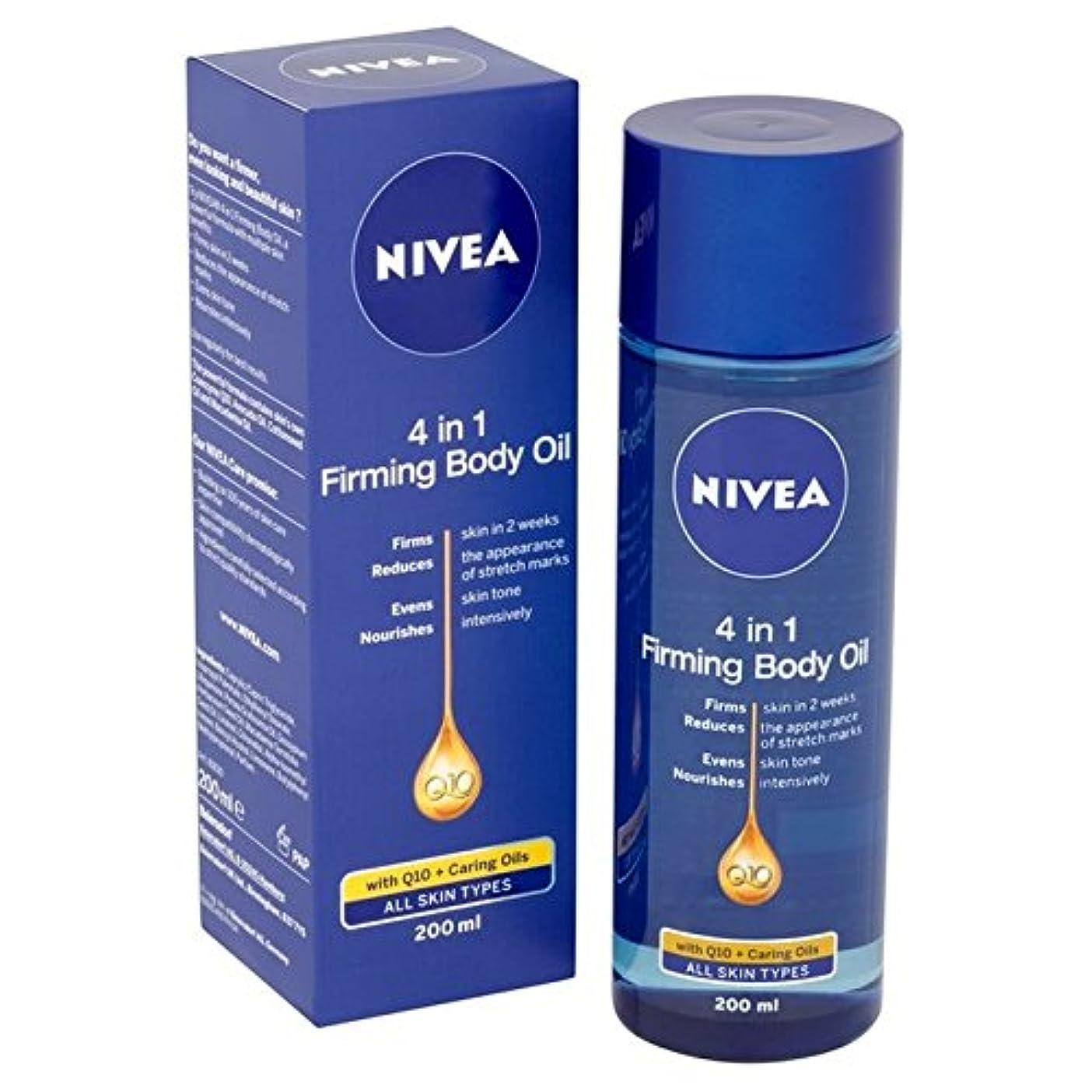 ブーム九月機関1ファーミング油200ミリリットル中ニベアボディ4 x4 - Nivea Body 4 in 1 Firming Oil 200ml (Pack of 4) [並行輸入品]