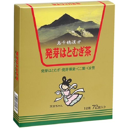 高千穂漢方研究所 発芽はとむぎ茶(大) 72P