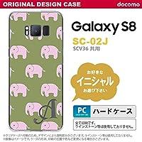SC02J スマホケース Galaxy S8 ケース ギャラクシー S8 イニシャル ゾウ柄 モスグリーン nk-sc02j-773ini I