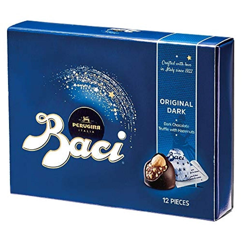 対称展示会収益イタリアお土産 ペルジナ PERUGINA バッチ Baci オリジナル ダークチョコレート