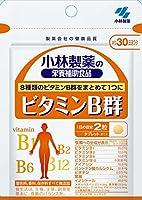 小林製薬の栄養補助食品 ビタミンB群 約30日分 60粒