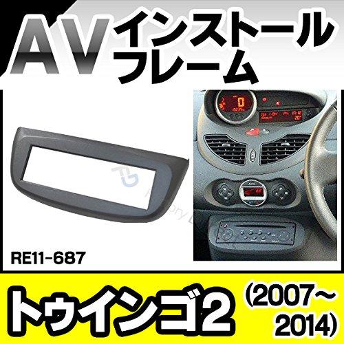 CARAV ナビフレーム CA-RE11-687A AVインストールキット TwingoII トゥインゴ2(2007-2014 H19-H26) Renault ルノー ナビ取付フレーム