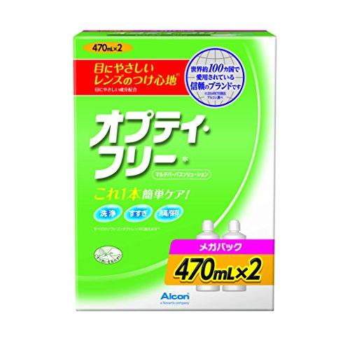日本アルコン オプティ・フリー 洗浄・消毒・保存液(ソフト用) 470mLx2 【医薬部外品】