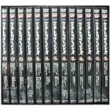 ウルトラマンレオ 全13巻セット [マーケットプレイス DVDセット]