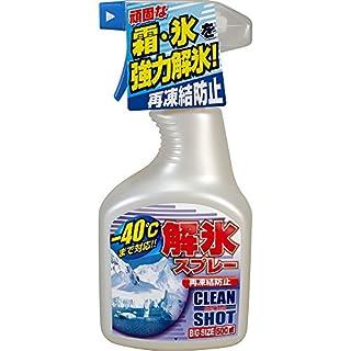 古河薬品工業(KYK) 解氷スプレートリガー 500ml [HTRC3]