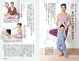 月刊クーヨン 2019年 12月号 [雑誌] 画像
