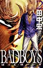 BAD BOYS 第2巻
