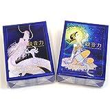 2タイプから選べる 観音力カードセット 草場一壽 陶彩画 観音カード A:ブルー