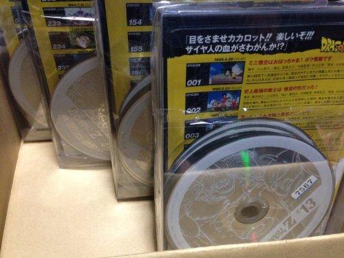 DRAGON BALL Z ドラゴンボールZ 1~49 (全49枚)(全巻セットDVD)|中古DVD [レンタル落ち] [DVD]