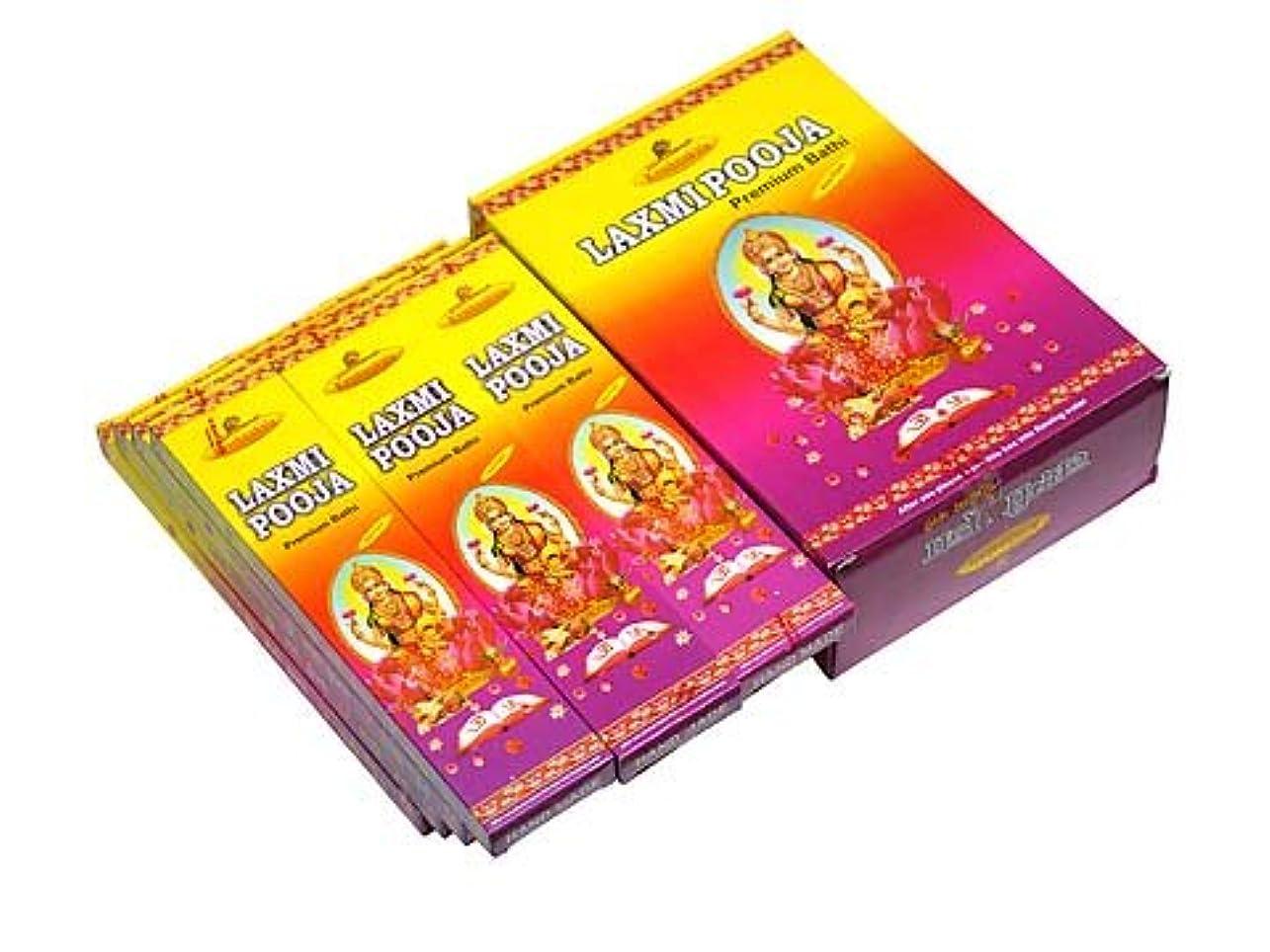 地獄アコー夢中A-RAVI RAG(エーラビ ラグ) ラクシュミプージャ香 レギュラーボックス スティック LAXMIPOOJA REG BOX 12箱セット
